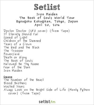Iron Maiden Setlist Ryogoku Kokugikan, Tokyo, Japan 2016, The Book of Souls World Tour