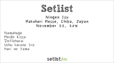 Ningen Isu Setlist Ozzfest Japan 2015 2015